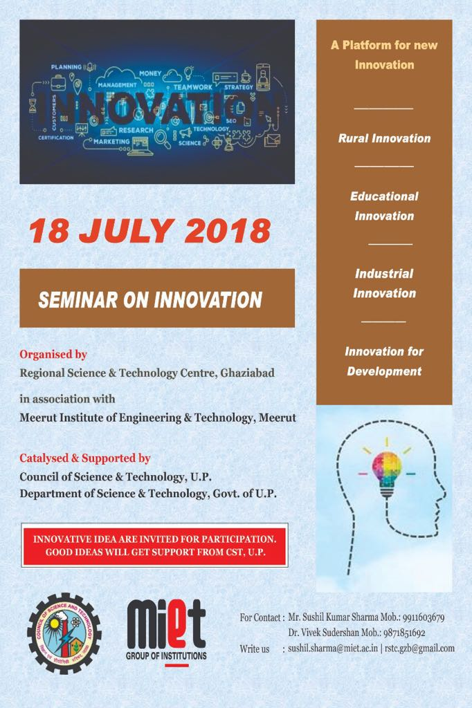 Seminar on INNOVATION